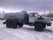МВ(машина вакуумная) Урал 4320-1922-30 длиннобазовое шасси.
